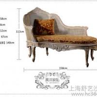 定制\n            法式新古典实木沙发家具样板房别墅皮布艺沙发美式雕花沙发奢华