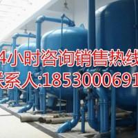 除铁除锰设备专业厂家|井水地下水铁锰超标的危害及解决方法