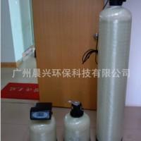 供应惠州0.5吨每小时农村家用井水过滤器 地下水净化设备