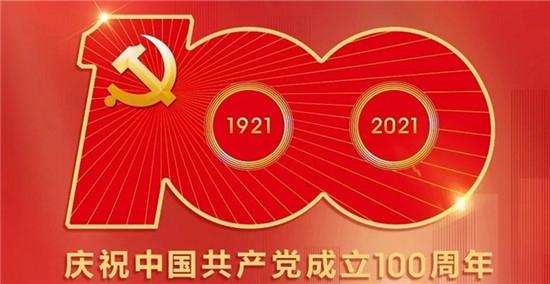 告诉你一百年来中国人的生活有哪些变化